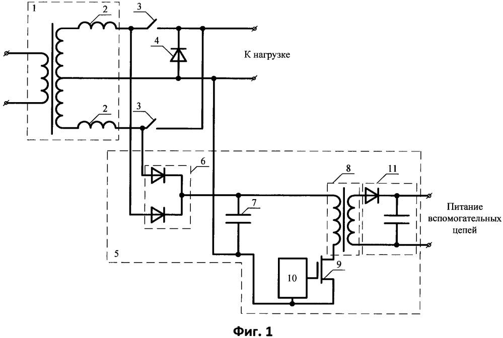 Способ снижения коммутационных перенапряжений и использование их энергии для питания другого электрооборудования