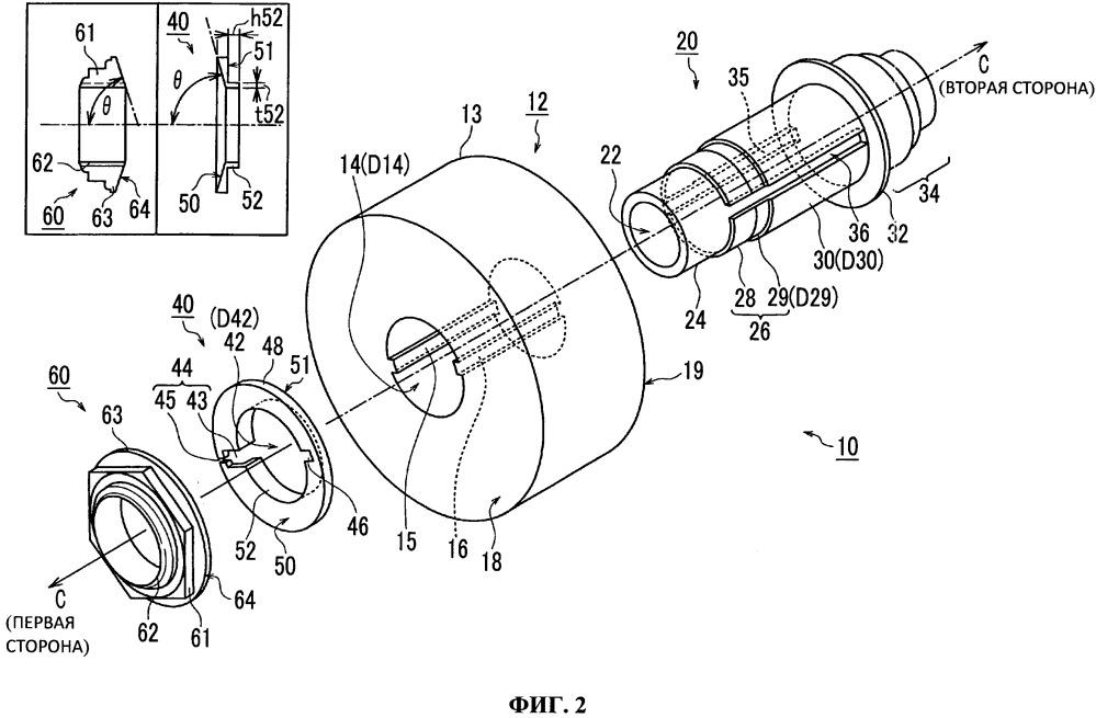 Вращающийся электрический ротор и способ изготовления вращающегося электрического ротора