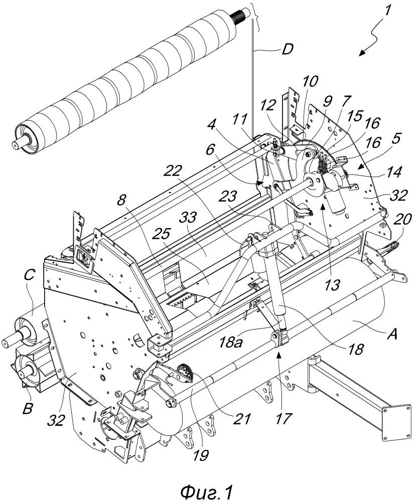 Устройство для обработки тюков для сельскохозяйственных машин