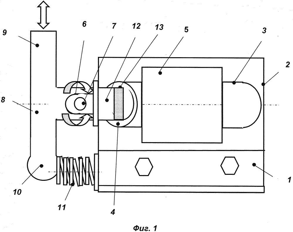Электрогенерирующее устройство