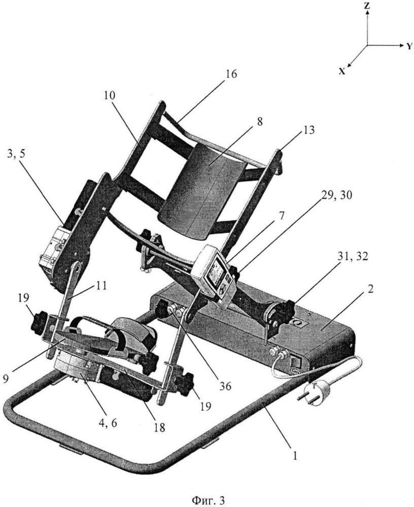 Механотерапевтическое устройство для разработки подвижности голеностопных суставов