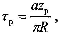 Роторный кавитационный генератор-диспергатор