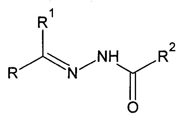 Применение гетероциклических гидразонов в качестве средств, обладающих антигликирующей активностью