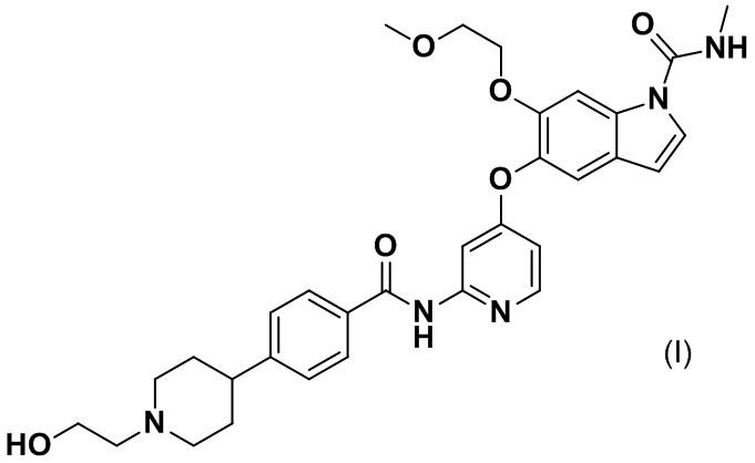 Соль моноциклического производного пиридина и ее кристалл