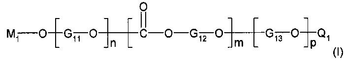 Ацилированные органические олигомеры глицерина