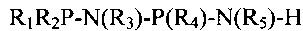 Металлированный лиганд, каталитическая композиция и их применение при олигомеризации этилена