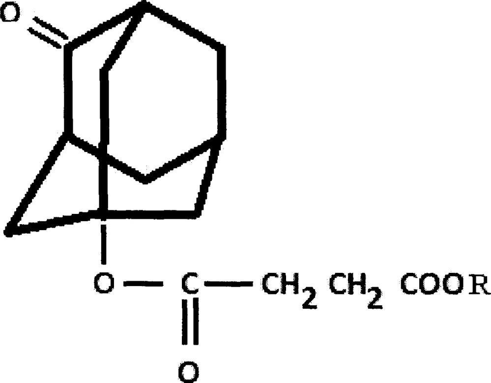 Эфиры янтарной кислоты 5-гидроксиадамантан-2-она, улучшающие кровоснабжение ишемизированного мозга