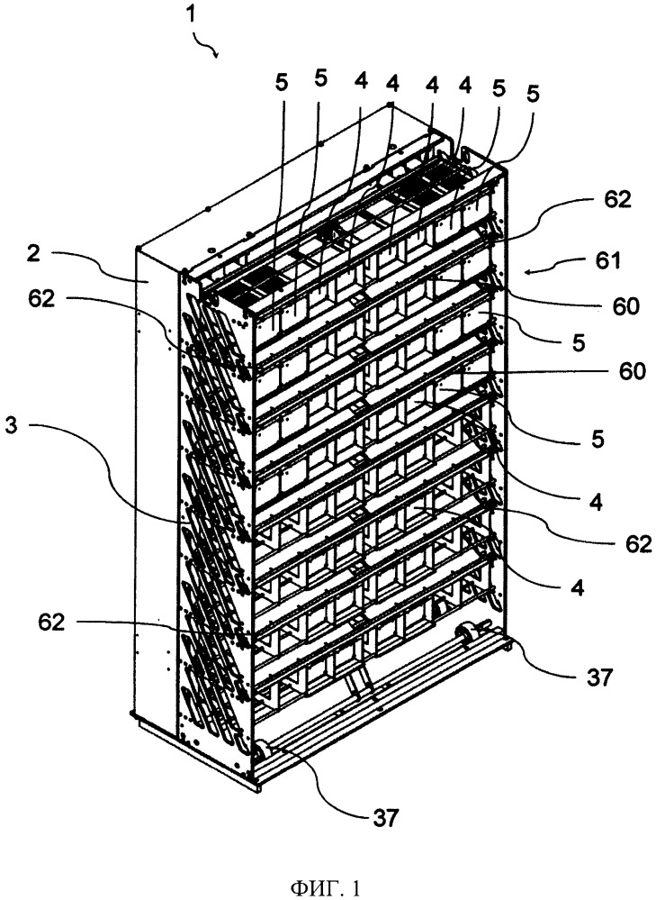 Периферийный пост централизации для управления исполнительными устройствами железнодорожного пути, оснащенный механизмом для извлечения модулей управления