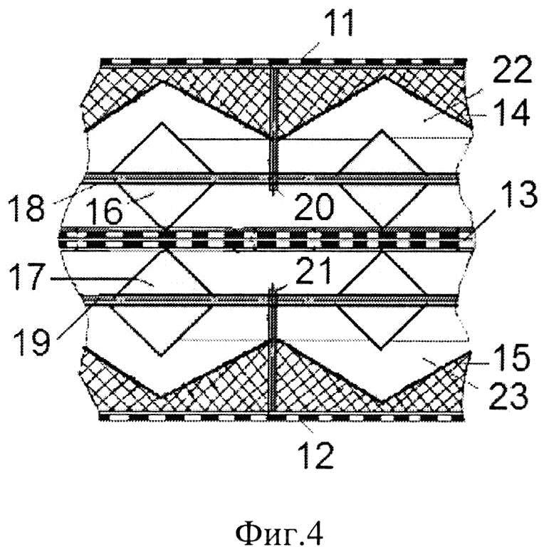 Трубчатый глушитель шума к канальным вентиляторам