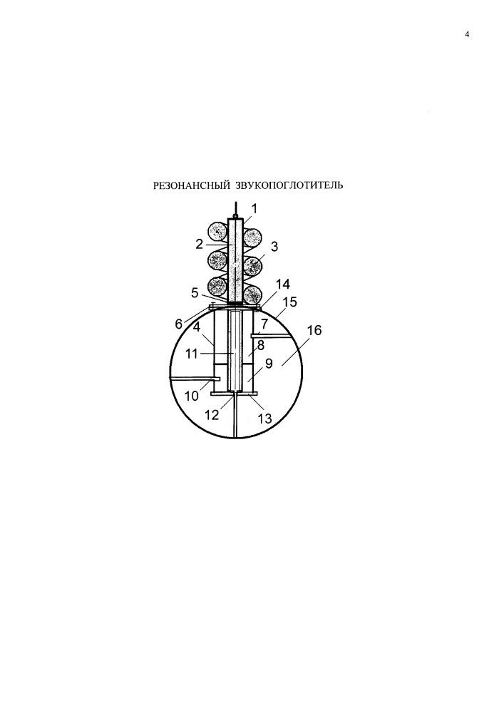 Резонансный звукопоглотитель