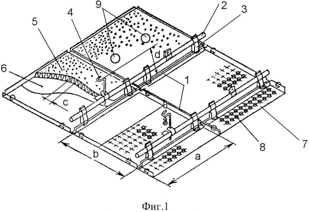 Потолок акустический подвесной
