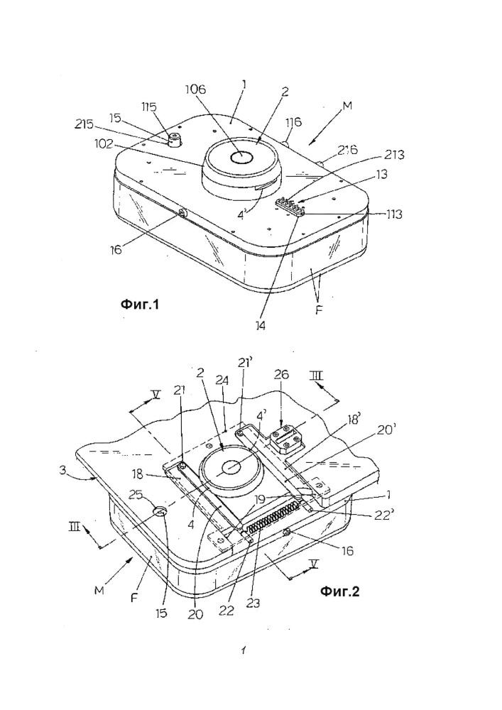 Устройство для механизированной замены режущих и запаивающих модулей в машинах для запайки продуктов на лотках