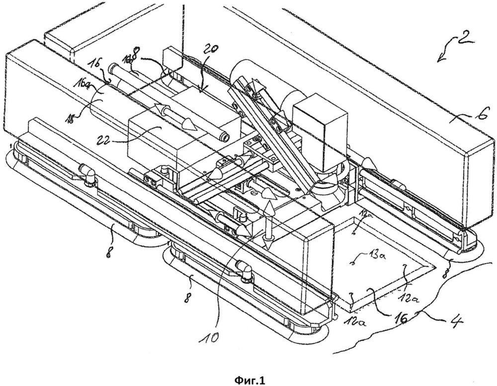 Способ и устройство для ремонта повреждения стенки контейнера, расположенной под водой