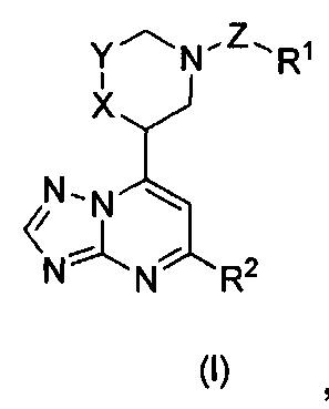 Замещенные [1,2,4]триазоло[1,5-a]пиримидин-7-ильные соединения в качестве ингибиторов pde2