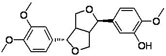 Сложный эфир филлигенина и ибупрофена, способ его получения и его применение