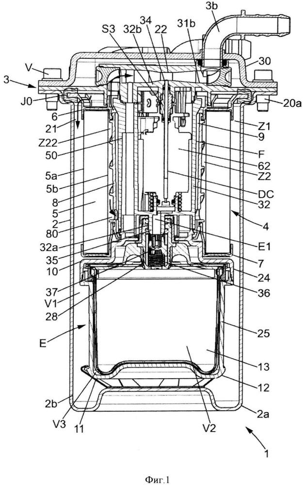 Топливный фильтр с устройством высвобождения присадки