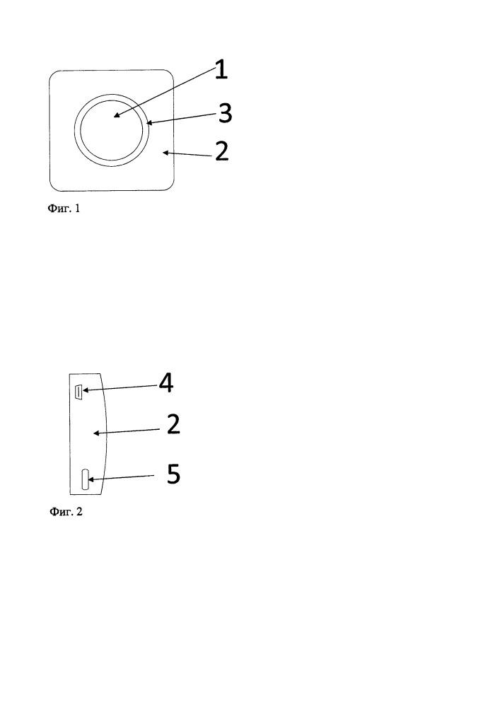 Способ лечения дискинезий желчевыводящих путей по гиперкинетическому и гипокинетическому типам физиотерапевтическим методом и устройство для воздействия на желчный пузырь и желчевыводящие пути