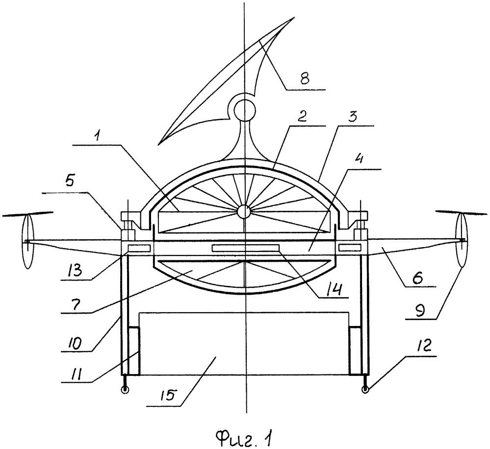 Воздухоплавательный аппарат