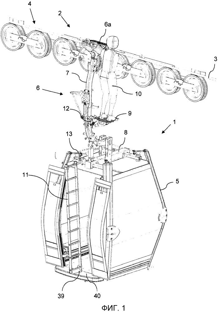 Установка воздушной канатной дороги, в частности кресельный подъемник или гондольный подъемник, и устройство для ее обслуживания