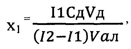 Вольтамперометрический способ количественного определения 1-(2-фторбензоил)-5-фенил-5-этилпиримидин-2,4,6(1н,3н,5н)-триона (галонала)