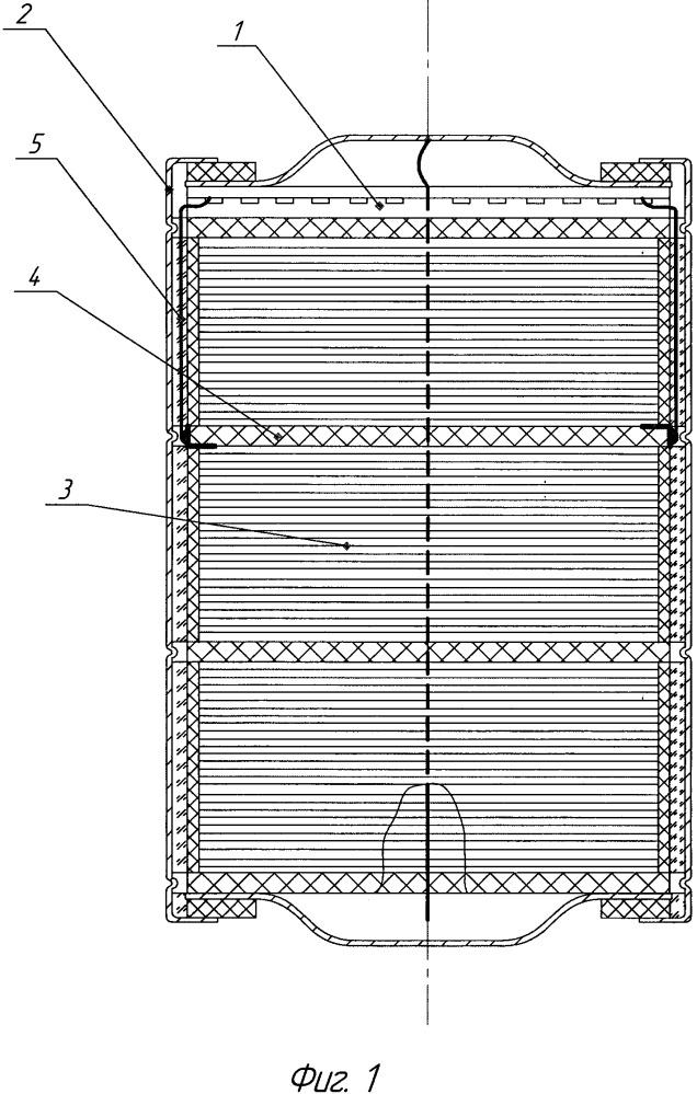Регулятор выходных электрических параметров бета-вольтаической батареи
