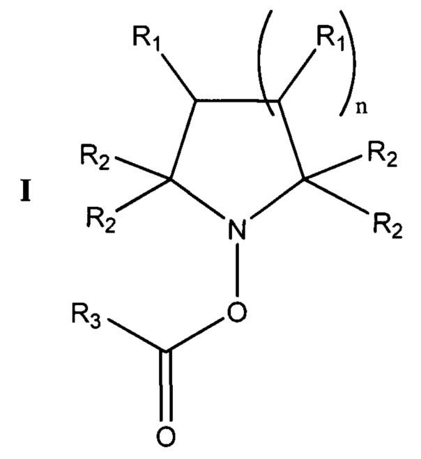 Пролекарства многофункциональных производных нитроксида и их применение
