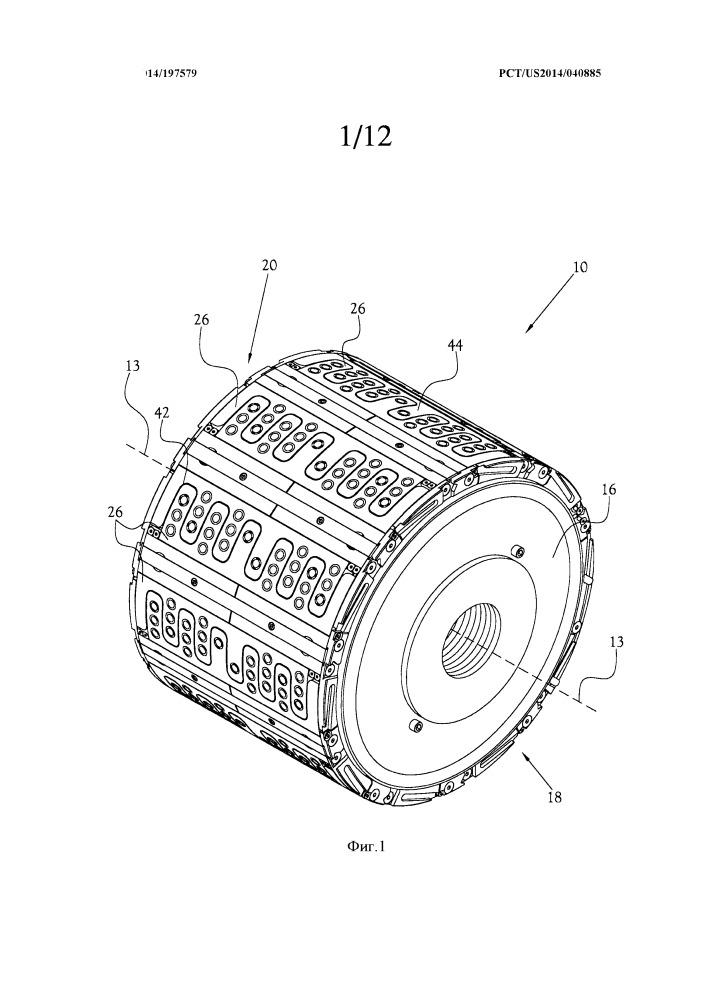 Шиносборочный барабан с увеличенным диапазоном перемещения