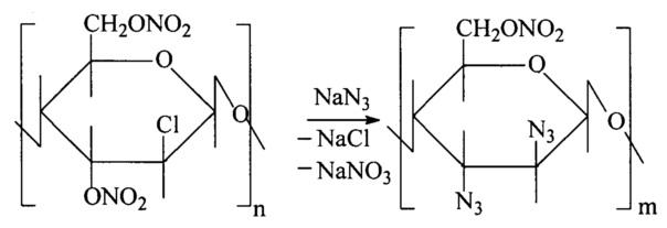 Способ получения азидонитрата целлюлозы