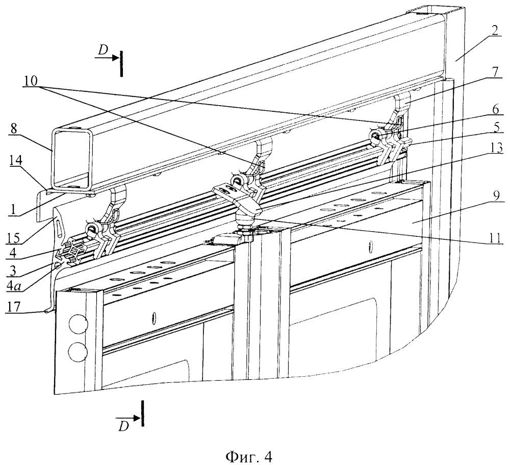 Устройство уплотнения верхней части дверного проема кузова транспортного средства