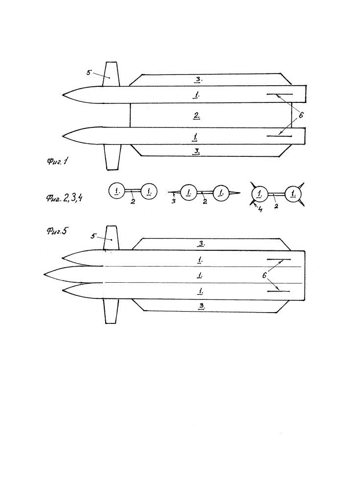 Противосамолётная ракета - 2