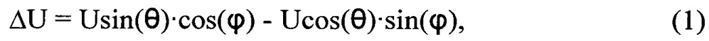 Следящий синусно-косинусный преобразователь угла в код