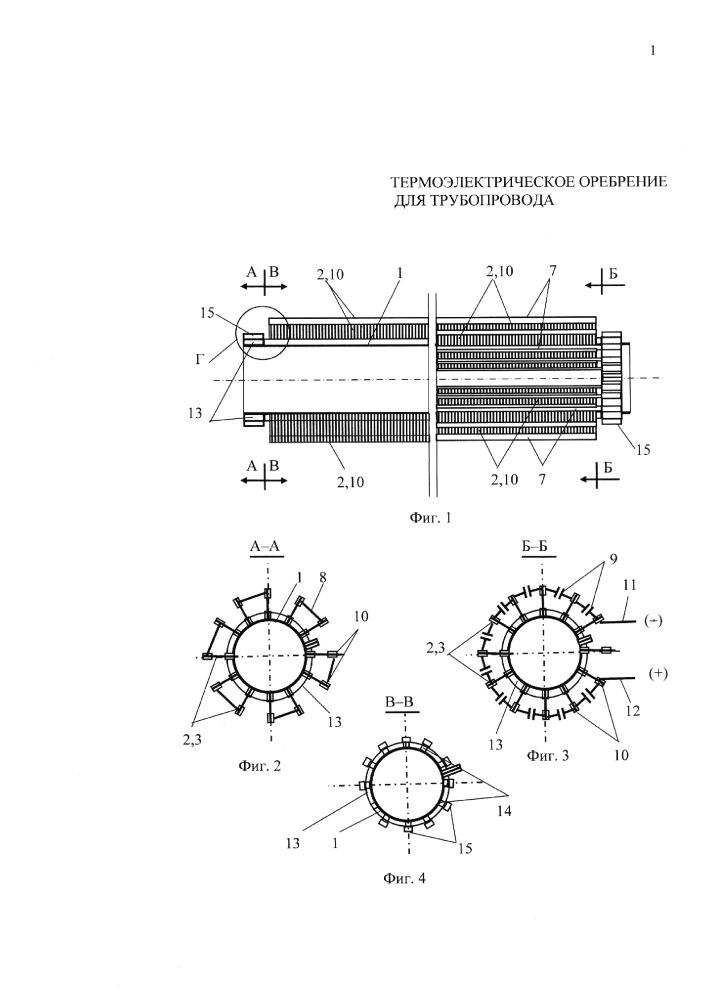 Термоэлектрическое оребрение для трубопровода