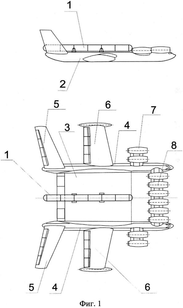 Космическая транспортная система на базе семейства ракет-носителей легкого, среднего и тяжелого классов с воздушным стартом ракет космического назначения с борта экранолета и способ ее функционирования