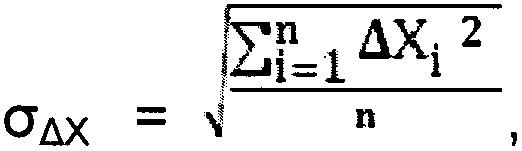Способ контроля точностных характеристик системы топопривязки и навигации