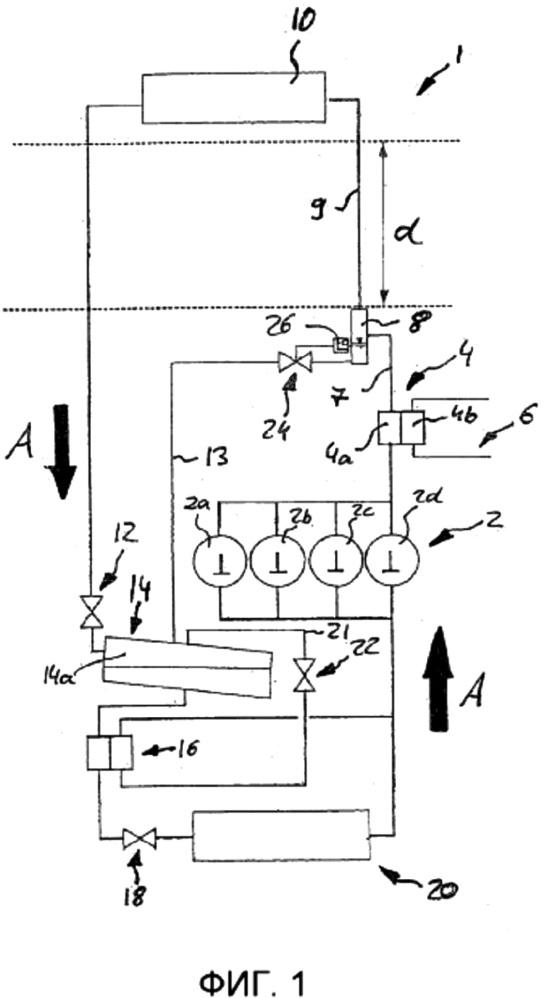 Холодильный контур с модулем регенерации тепла