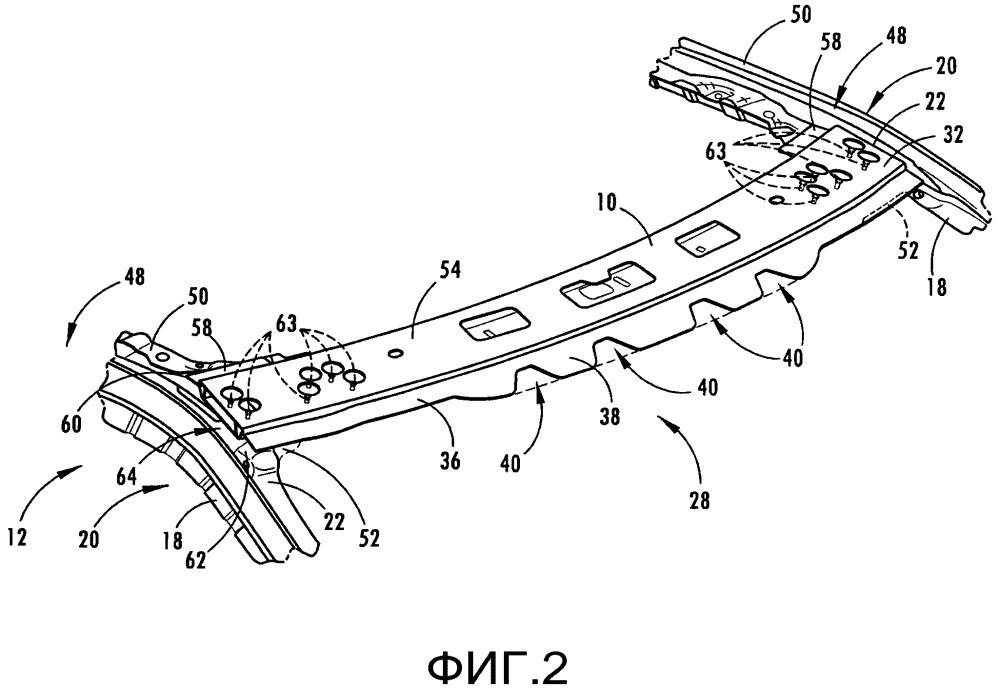 Элемент каркаса транспортного средства, верхняя балка для каркаса транспортного средства и способ выполнения верхней балки для каркаса транспортного средства