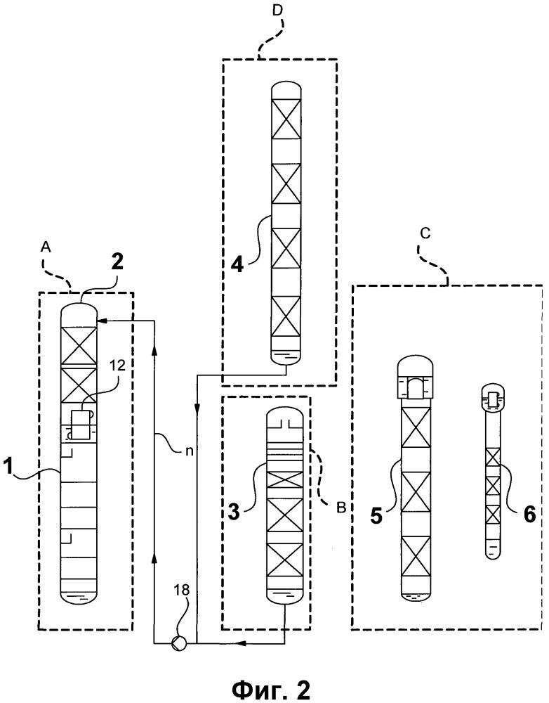 Установка разделения воздуха, способ получения продукта, содержащего аргон, и способ изготовления установки разделения воздуха