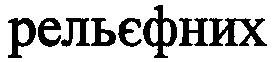 Способ определения параметров объекта и устройство для его реализации (варианты)