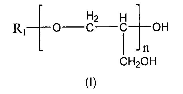 Смазочная композиция на основе простого полиглицеринового эфира