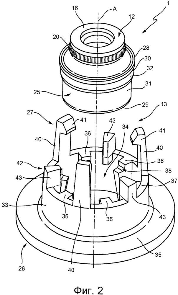 Уплотнение для клапана двигателя внутреннего сгорания