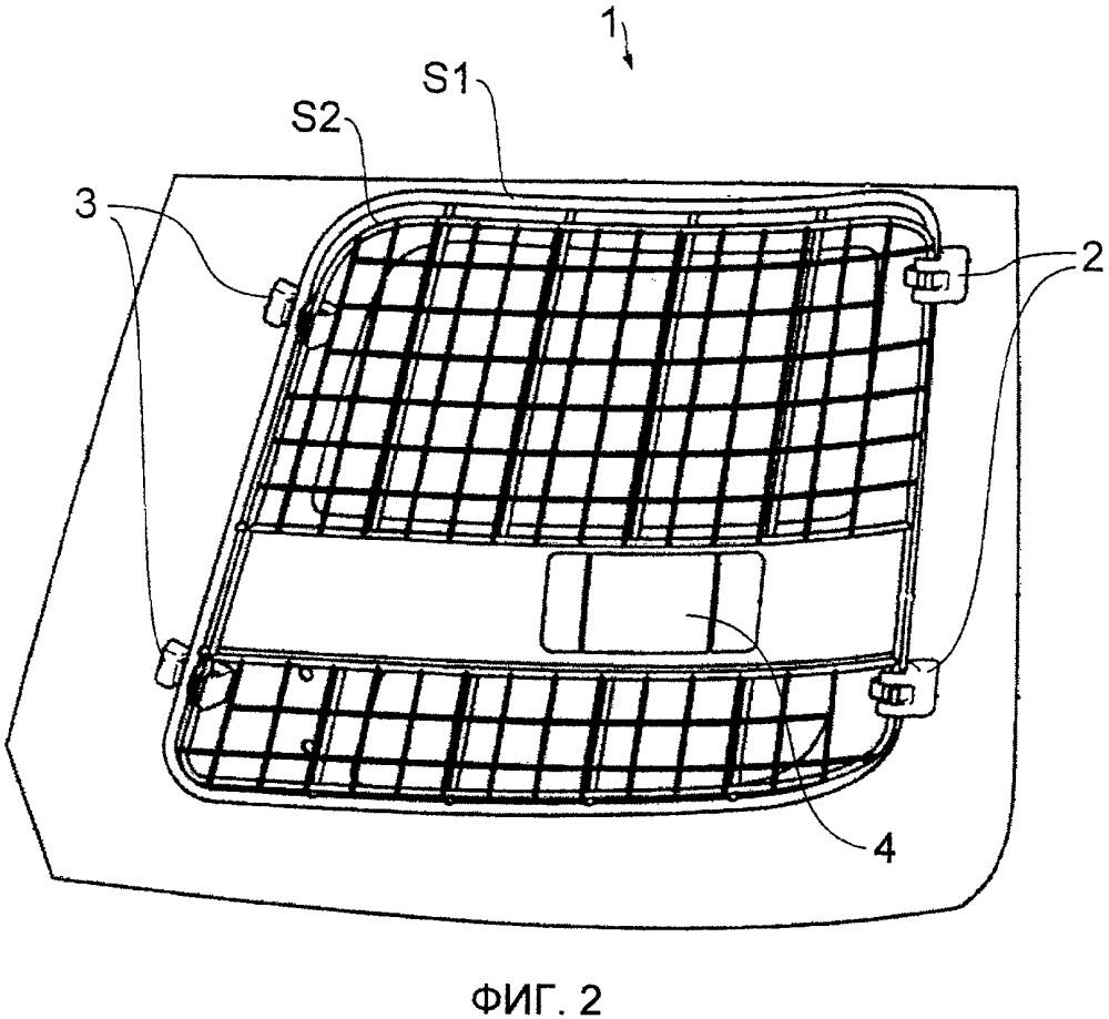 Система защитной решетки фары для транспортного средства