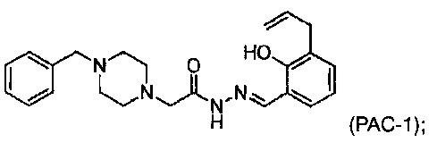 Активация прокаспазы-3 с помощью комбинированной терапии