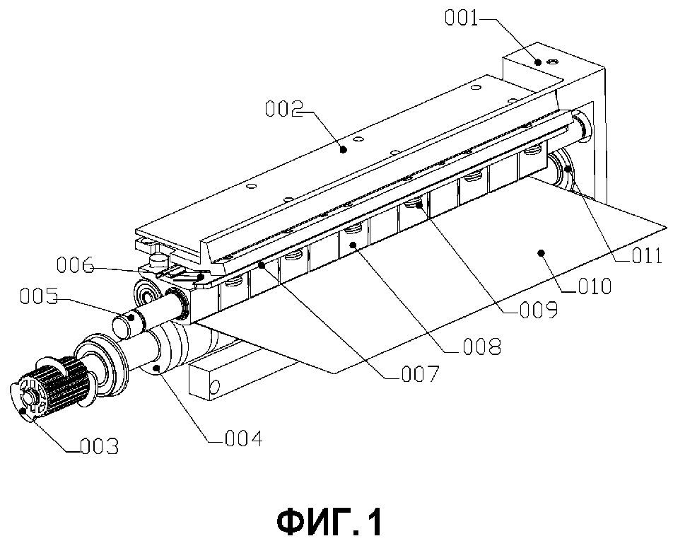 Устройство для измерения толщины листового материала