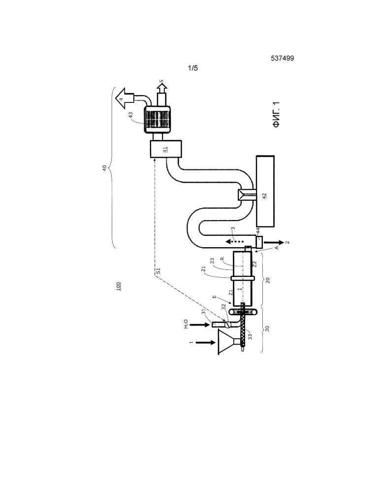 Способ и устройство для преобразования органических материалов в газообразный водород