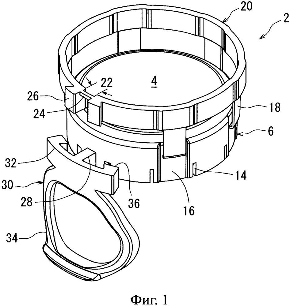 Крышка контейнера из синтетической смолы