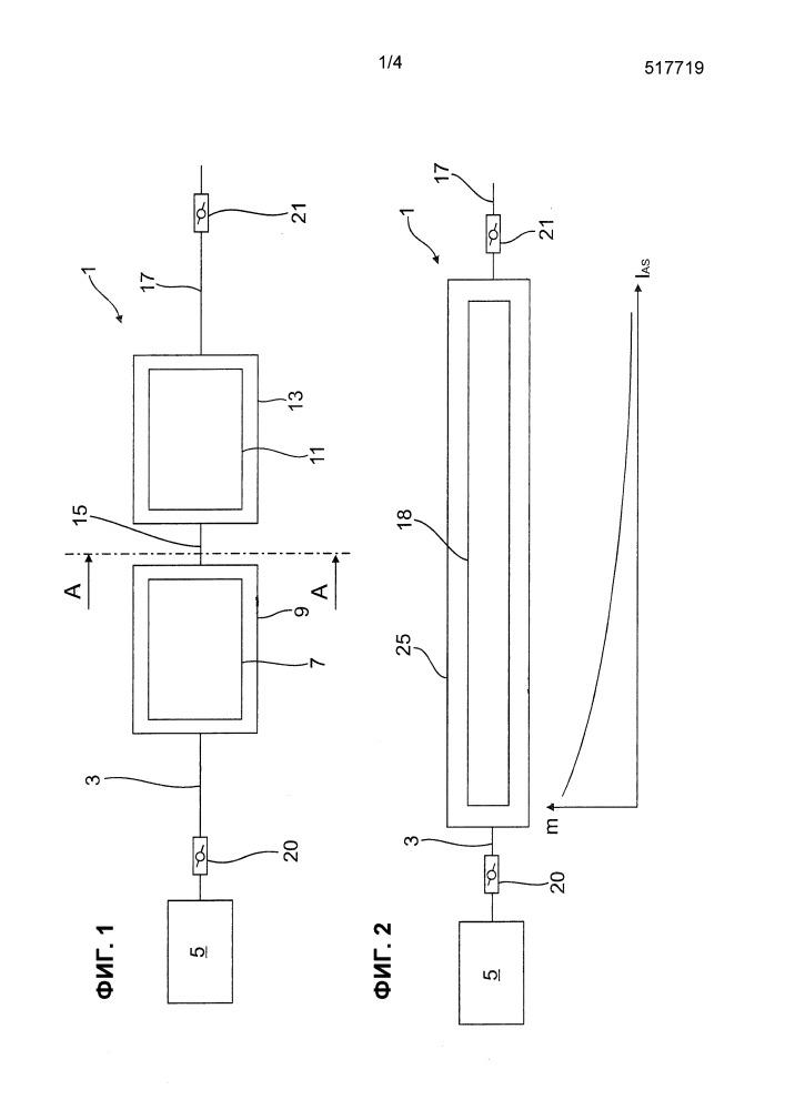 Устройство обработки отработавших газов для двигателя внутреннего сгорания и способ нагрева устройства обработки отработавших газов