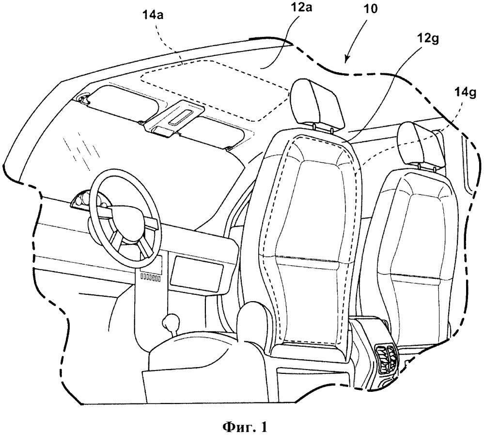 Система освещения с фотолюминесцентной структурой для транспортного средства