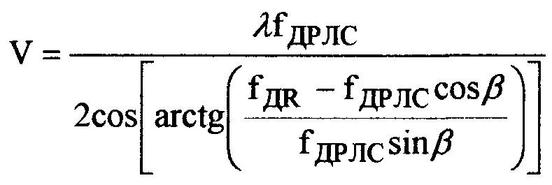Способ определения параметров движения воздушного объекта динамической системой радиотехнического контроля