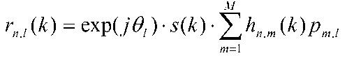 Однопотоковое отслеживание фазы в ходе оценивания канала в системе беспроводной связи mimo с очень высокой пропускной способностью