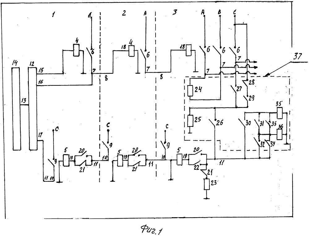 Устройство для управления каскадной сетью наружного освещения
